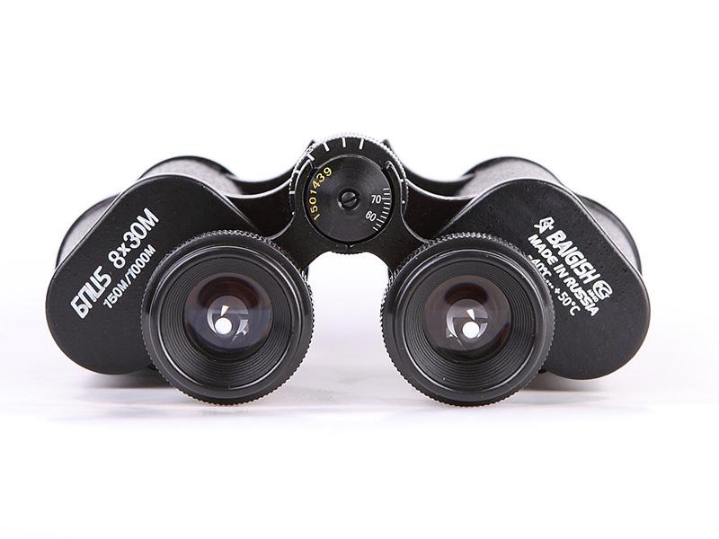 Ống nhòm Baigish 8×30 đen